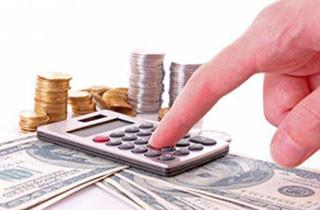 Федеральный закон о бухгалтерском учете