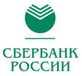 """Оценка имущества для """"Сбербанка России"""""""