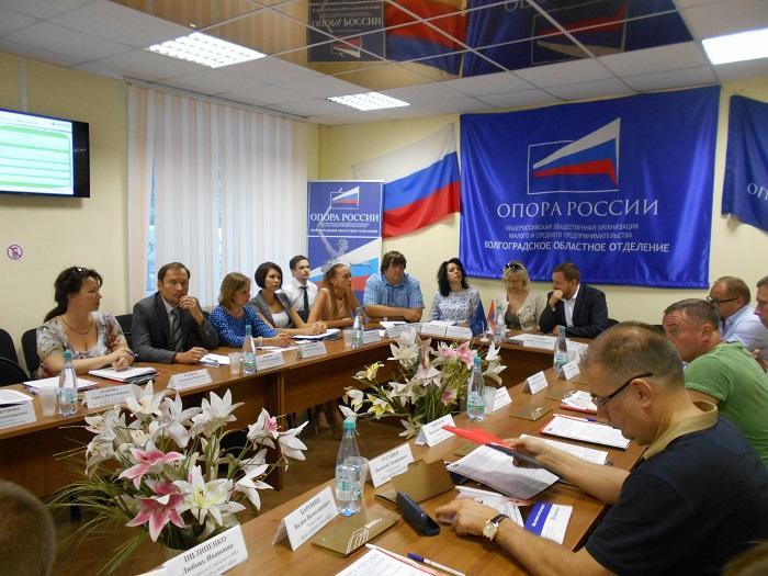 Круглый стол в Опоре России